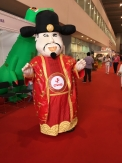 OWG Chinaman Inflatable Mascot